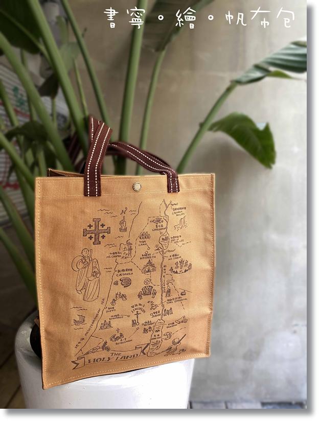 帆布包-聖地地圖